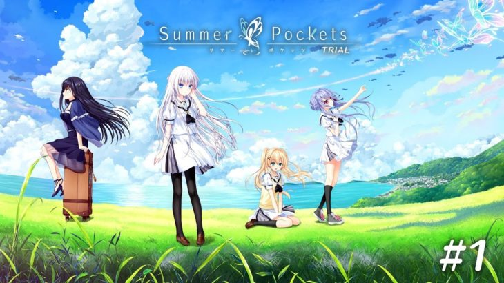 Summer Pockets TRIAL – Part 1 [ENG/No Commentary]