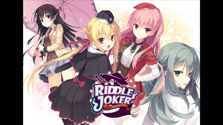 Riddle Joker – Opening Movie